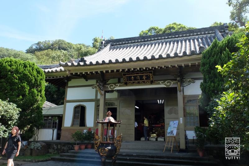 台湾北投温泉の北投普済寺(旧・鐵真院)の外観の写真