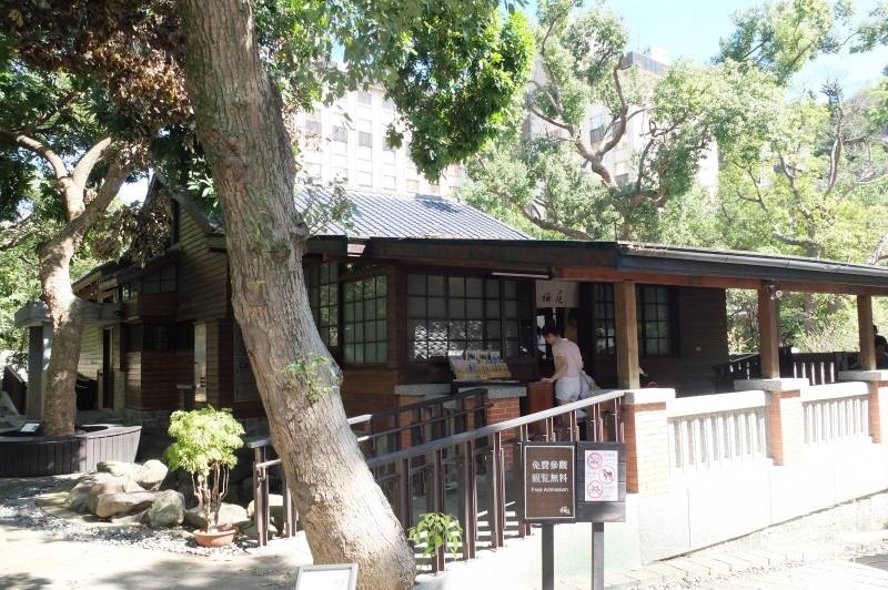 台湾北投温泉の梅庭(旅遊服務中心)の外観の写真