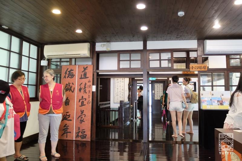 台湾北投温泉の一般公開されている梅庭の写真