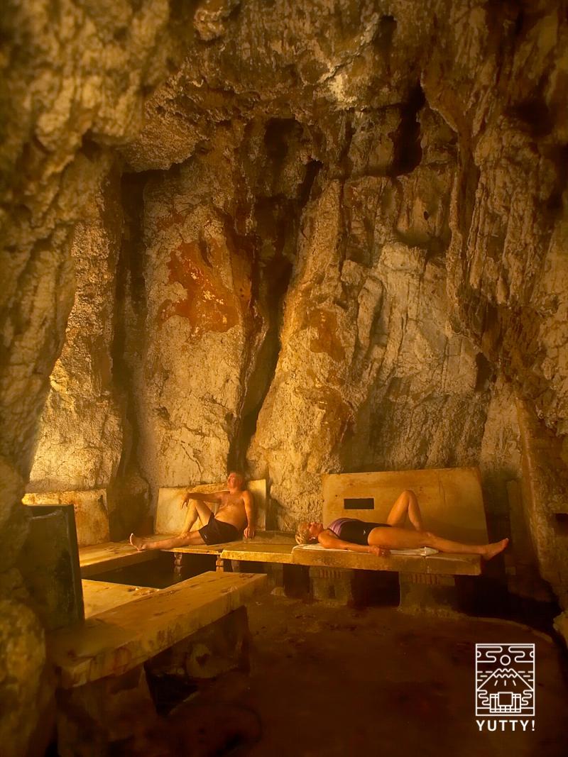 Yampah hot springsの洞窟サウナの写真