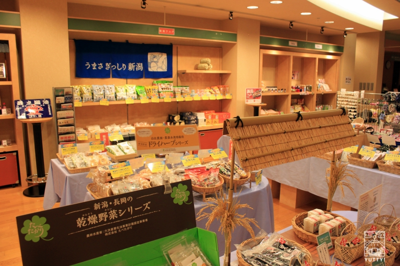 豊島園 庭の湯の売店の写真