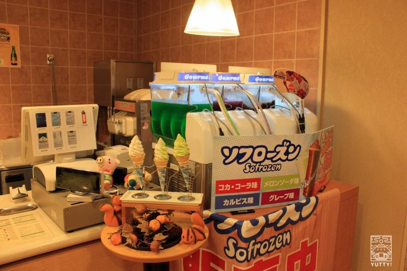 豊島園 庭の湯の売店のカウンターの写真