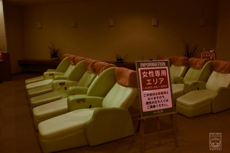 豊島園 庭の湯リラクゼーションスペースの女性専用エリアの写真