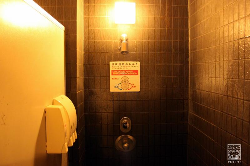 豊島園 庭の湯のシャワー室の写真