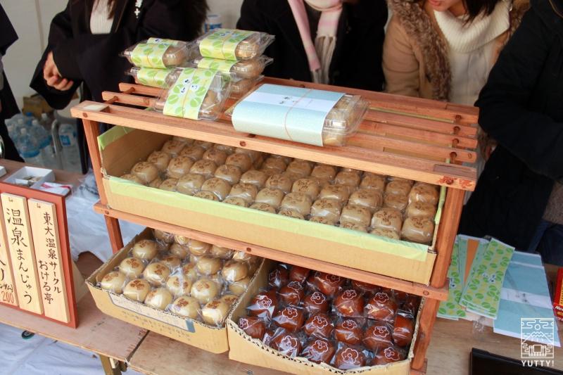東大温泉サークルOKRの模擬店の温泉まんじゅうの写真