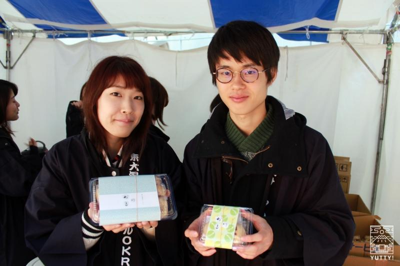 東大温泉サークルOKRの店員の写真
