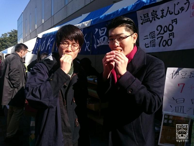 東大温泉サークルOKRの模擬店の写真