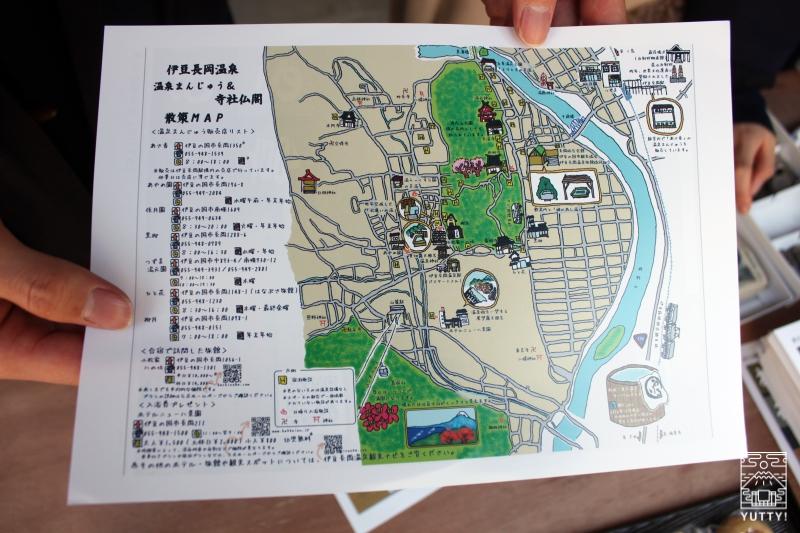 東大温泉サークルOKRの伊豆長岡マップの写真