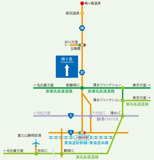 梅ヶ島温泉までの交通案内