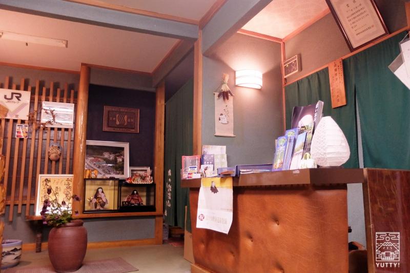 梅ヶ島温泉【湯の宿いちかわ】のロビーの写真