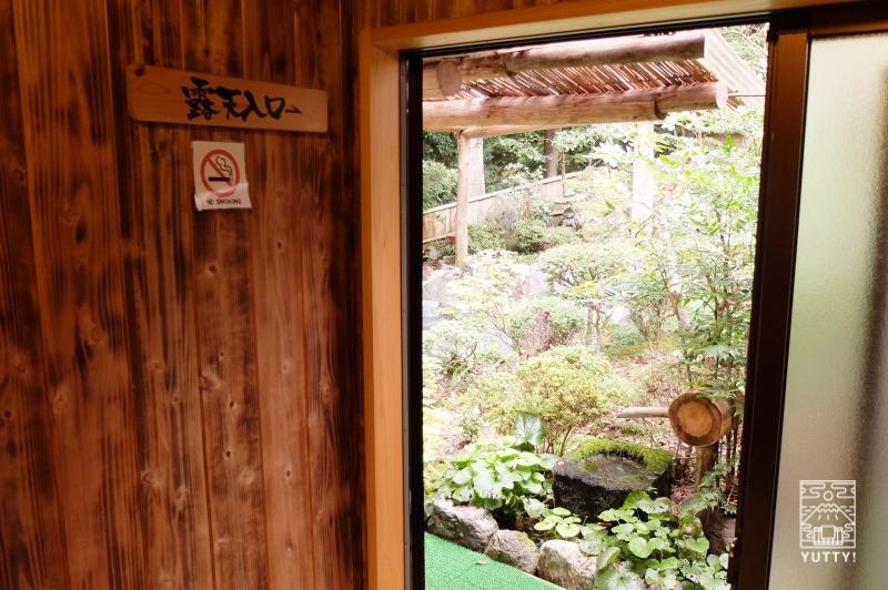 コンヤ温泉【大野木荘】の露天風呂入口の写真