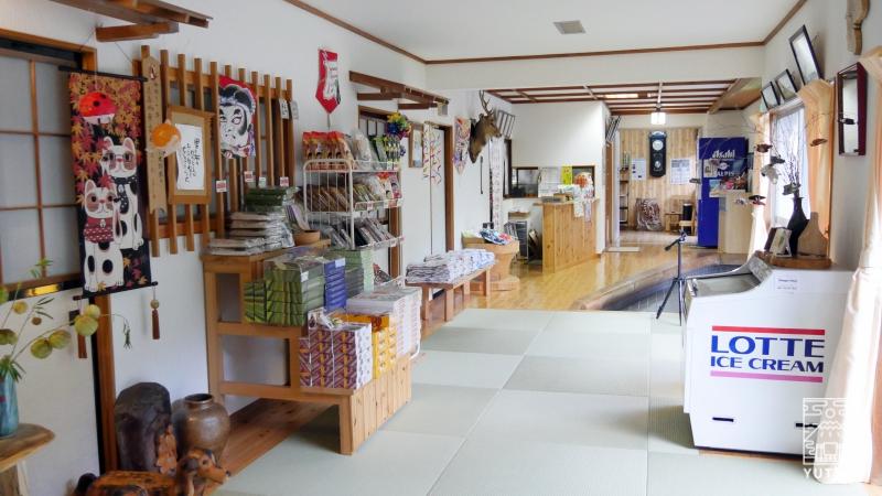 コンヤ温泉【大野木荘】の館内の写真