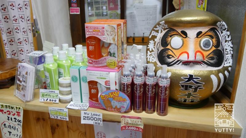 コンヤ温泉【大野木荘】のフロントの写真