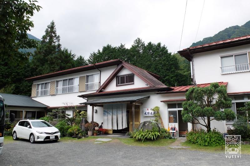コンヤ温泉【大野木荘】の外観の写真