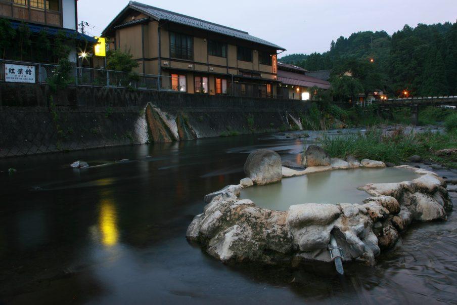 大分・長湯温泉「ガニ湯」の写真