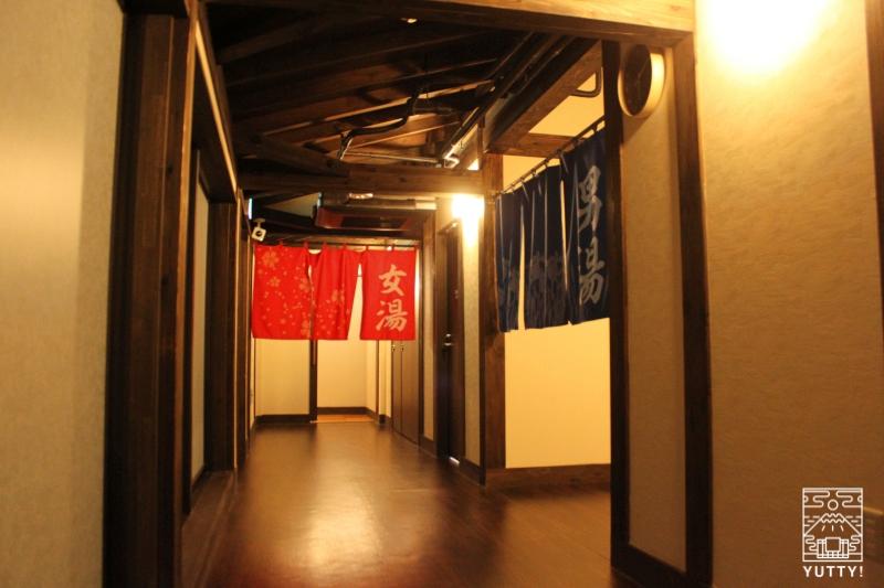 【佐倉天然温泉 澄流】の女湯と男湯の入口の写真
