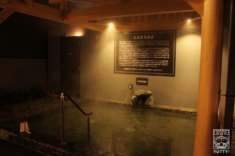 【佐倉天然温泉 澄流】の高濃度炭酸泉の写真