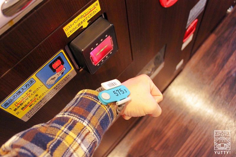 【佐倉天然温泉 澄流】の自動販売機にバーコードを近づけている写真