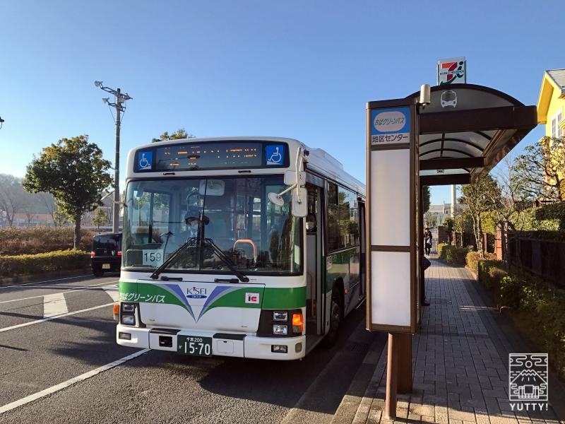ちばグリーンバスのバスと停留所の写真