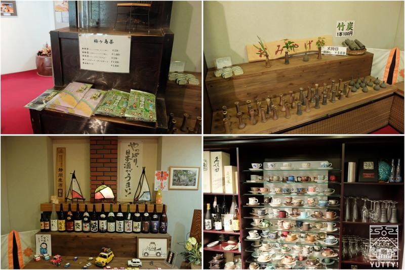 おもいでの宿 湯の島館 のお土産ショップを兼ねたカフェスタンドの写真