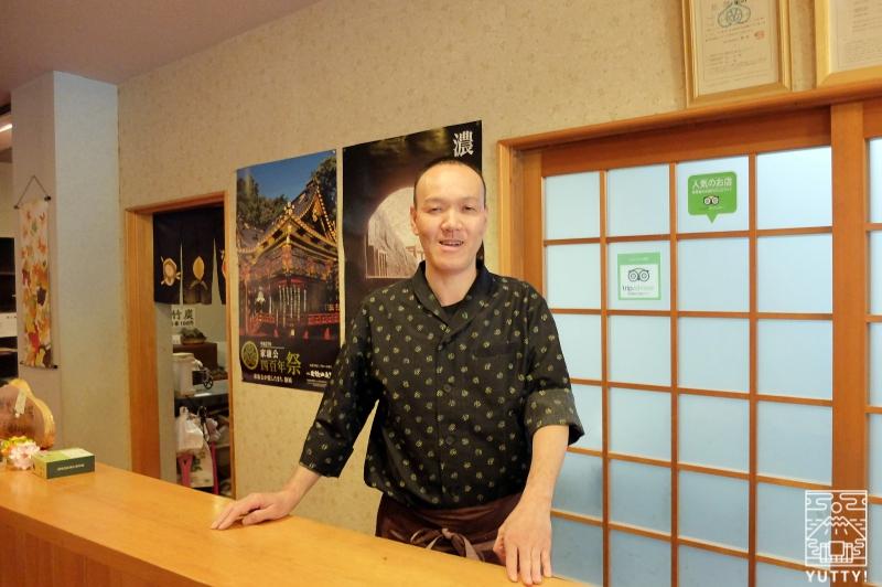 おもいでの宿 湯の島館 三代目店主の秋山庸司さんの写真