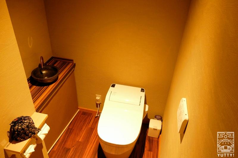 おもいでの宿 湯の島館 の客室「和ーなごみー」のトイレの写真