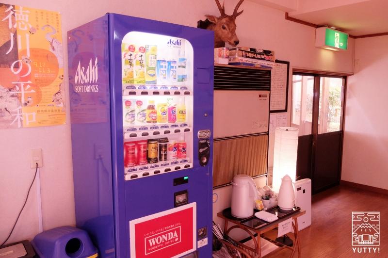 秘境温泉【油山苑】の自動販売機の写真