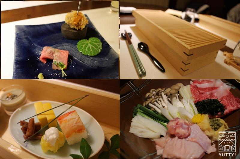 星野リゾート 界 鬼怒川 の会席料理の写真
