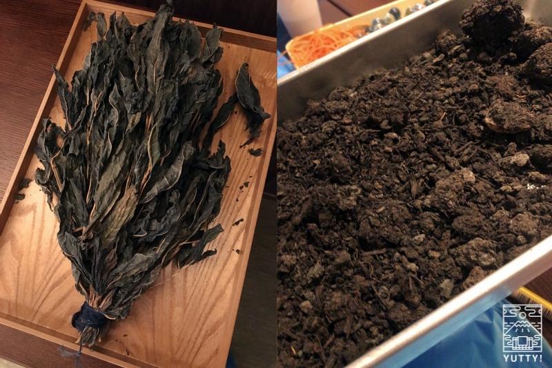 原材料の「蓼藍(たであい)」と「スクモ」の写真
