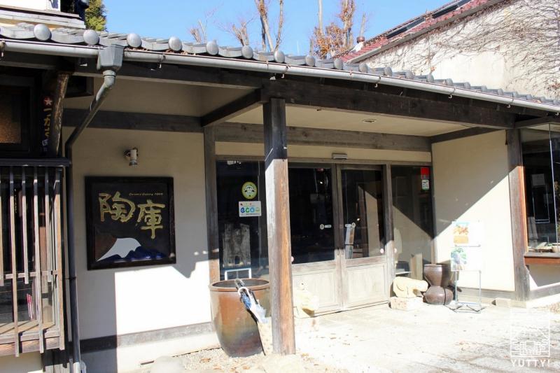 スタッフさんオススメのお店の入口の写真