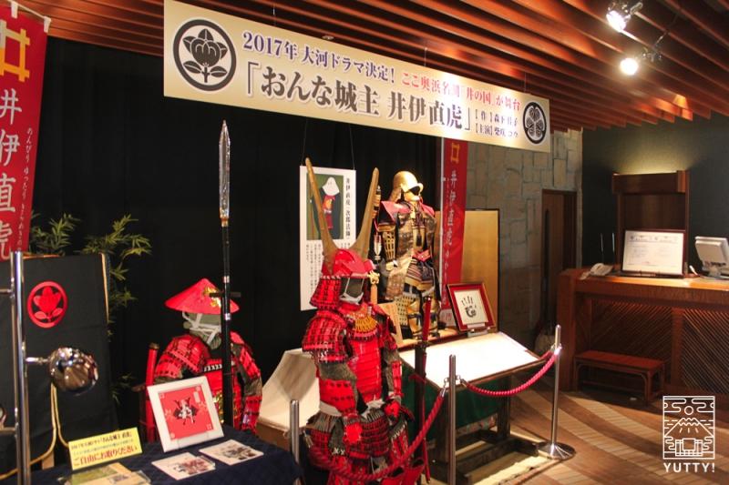 舘山寺サゴーロイヤルホテル内にある戦国甲冑との記念写真コーナーの写真