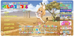 kemono-friends-hp