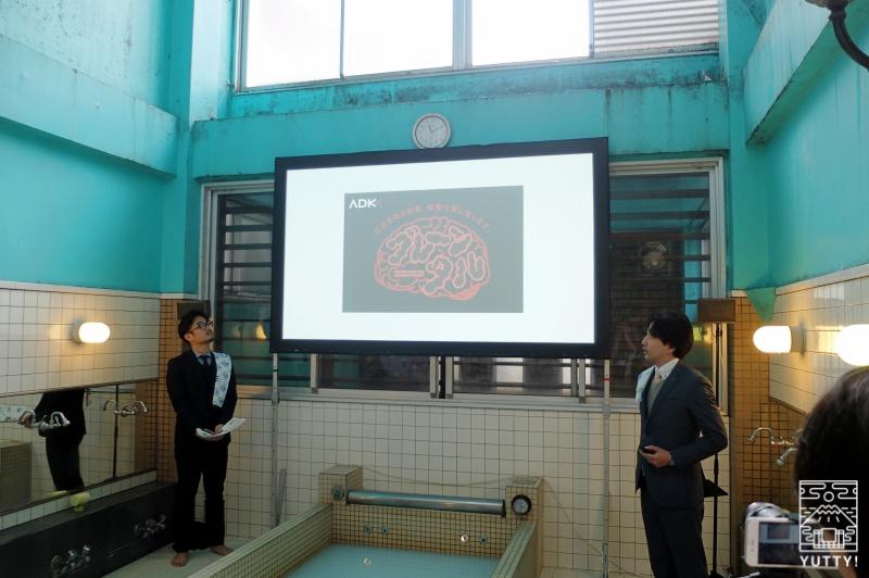 上野浅草 日の出湯 「はだかの学校」の開校式の写真