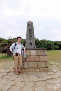 鵝鑾鼻灯台と筆者の写真