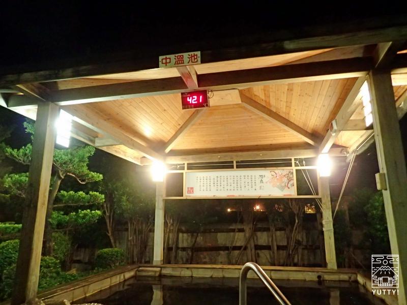 四重渓温泉 清泉日式温泉旅館の露天風呂(夜)の写真