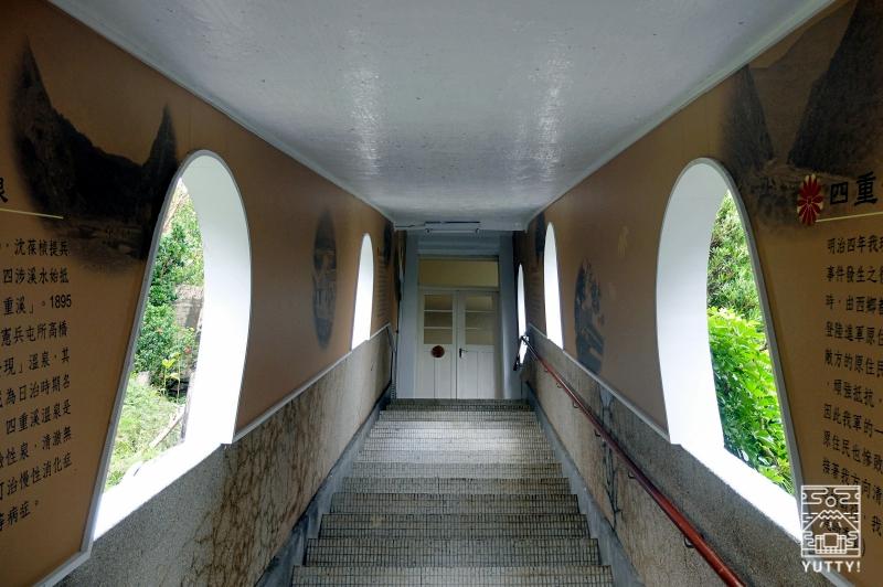四重渓温泉 清泉日式温泉旅館の階段の写真