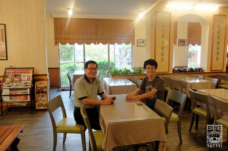 王オーナーと上田部長の写真