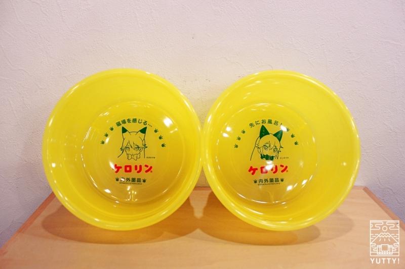 けものフレンズ×ケロリン桶 の2種類の写真