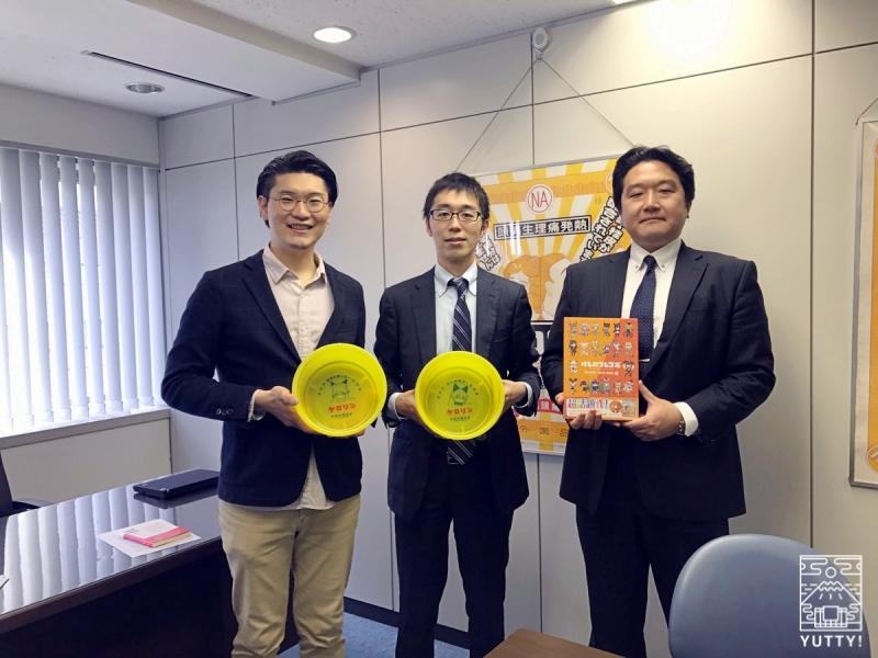 内外薬品の代表取締役社長・笹山敬輔さん、コラボ企画担当の北村学さんと、Yutty!編集長の写真