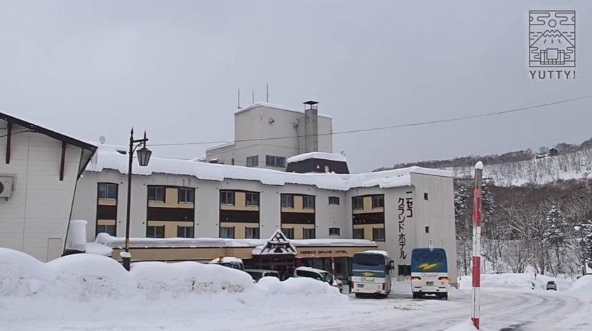 ニセコグランドホテルの外観の写真