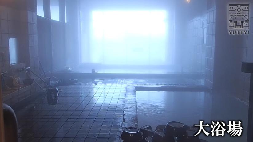 五色温泉旅館の大浴場の写真