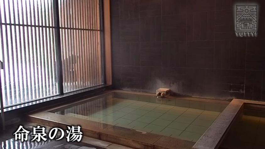 ニセコ昆布温泉 鶴雅別荘 杢の抄の命泉の湯の写真