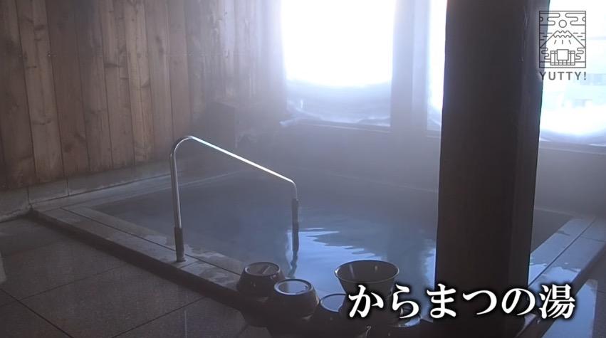 五色温泉旅館の「からまつの湯」の写真