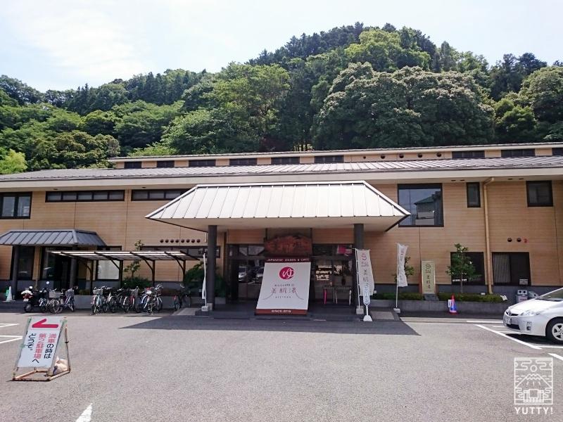 静岡天然温泉 おふろcafe bijinyu 美肌湯  の外観の写真
