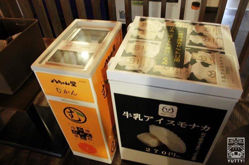 「冷凍みかん」と「牛乳アイスモナカ」のケースの写真