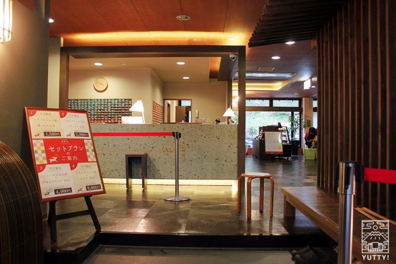 静岡天然温泉 おふろcafe bijinyu 美肌湯  の一階ロビーの写真