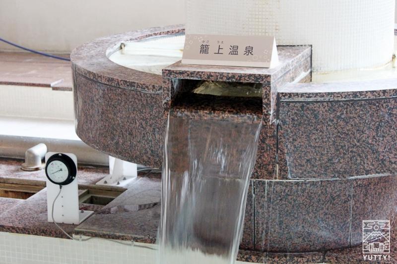静岡天然温泉 おふろcafe bijinyu 美肌湯  の湧き出る「籠上温泉」の写真