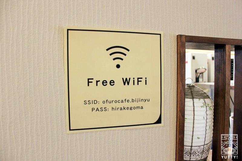 静岡天然温泉 おふろcafe bijinyu 美肌湯  の「Free WiFi」ご案内の写真