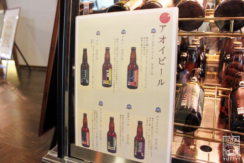 静岡天然温泉 おふろcafe bijinyu 美肌湯  のアオイビールのご案内の写真