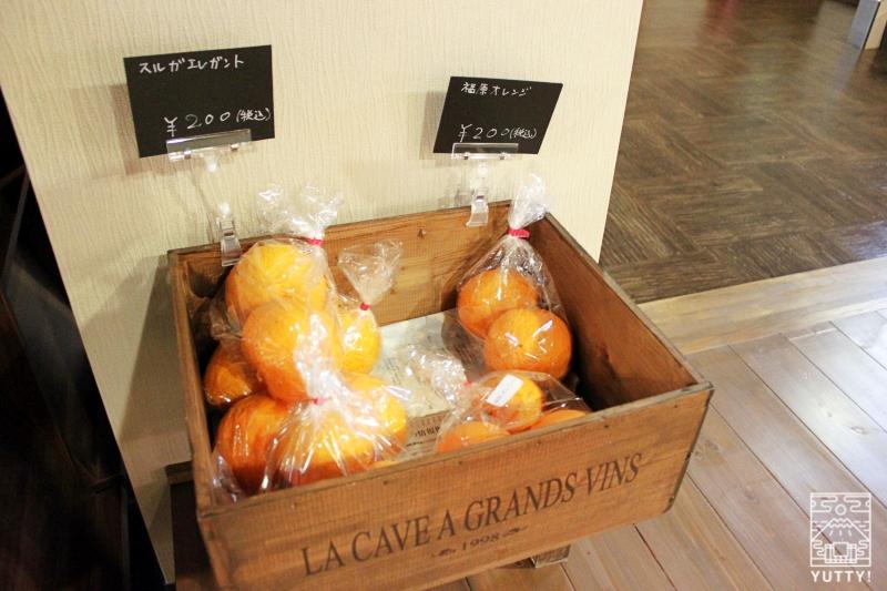 静岡天然温泉 おふろcafe bijinyu 美肌湯  の果物販売の写真